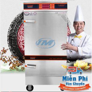 Tủ cơm 12 khay dùng điện có điều khiển (TMTP-Q08)