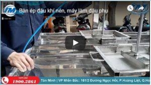 Video: Bàn ép đầu khí nén, máy làm đậu phụ