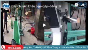 Video: Dây chuyền khâu bao + gấp + băng tải