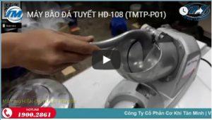 Video: Máy bào đá tuyết HD-108 (TMTP-P01)