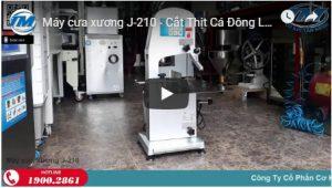 Video: Máy cưa xương j-210 cắt thịt cá đông lạnh