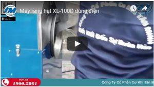 Video: Máy rang hạt XL-100D dùng điện