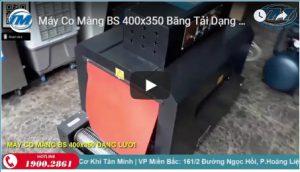 Video: Máy có màng BS 400 x 350 băng tải dạng lưới