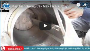 Video: Máy tách xương cá – Máy tách xương