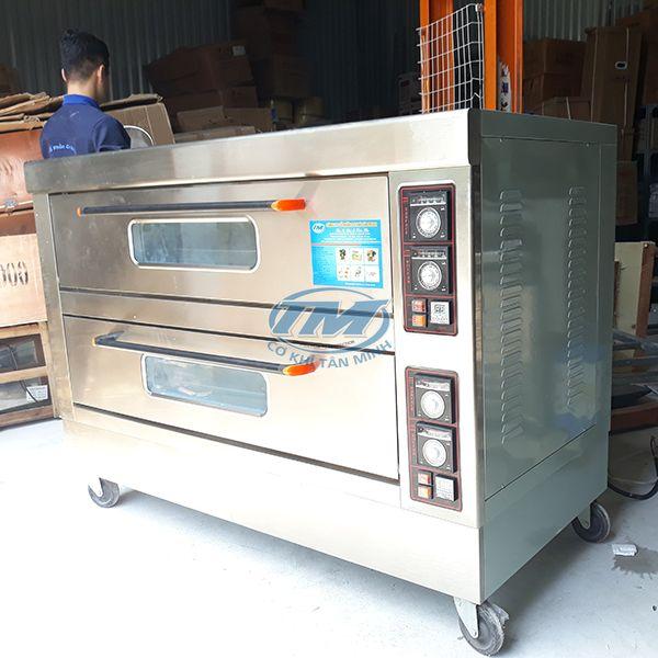 Lò nướng bánh 2 tầng 6 khay (TMTP-I50)